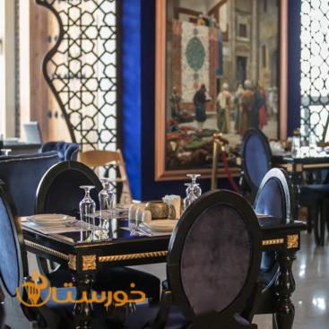 رستوران زاهدالعراقی