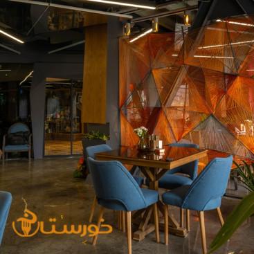 کافه رستوران آدرین